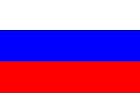 Ryssland i Fotbolls EM